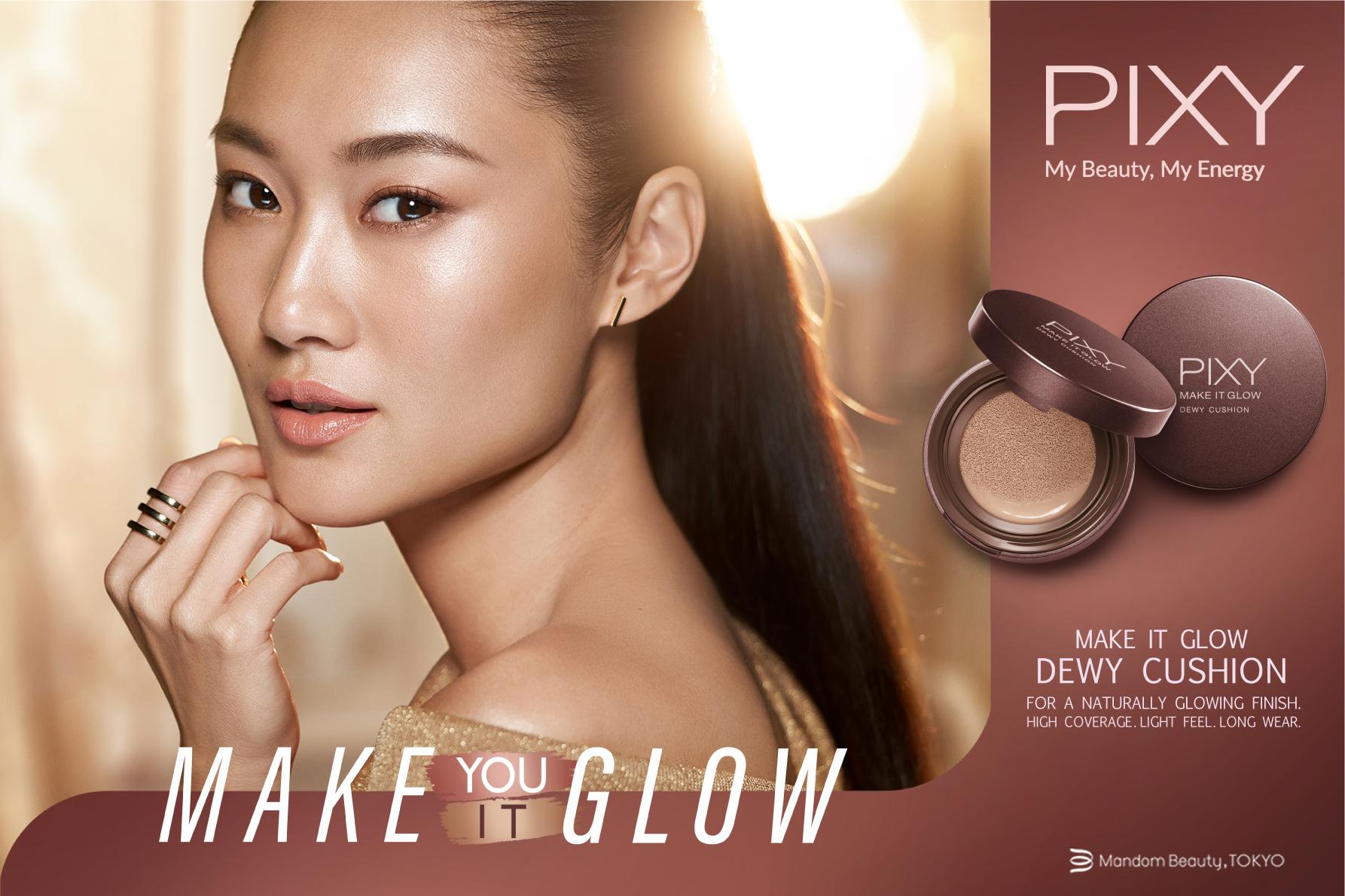 AYU GANI for PIXY Cosmetic